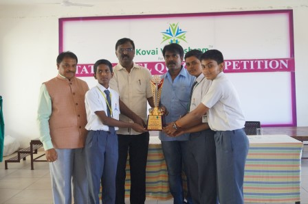 STATE LEVEL QUIZ COMPETITION 4